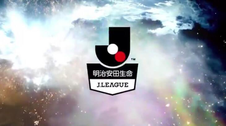 2018年Jリーグ最終節で談合試合が起きる可能性を考えてみる