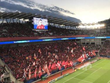 サッカースタジアムの観客と応援における「閾値」の話