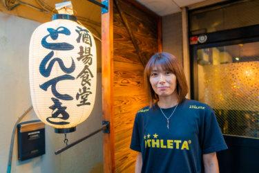 鹿島アントラーズサポーターなら一度足を運んでほしい東京のお店「酒場食堂とんてき」